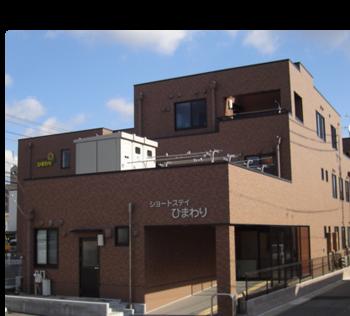 himawari-info